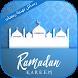 رسائل تهنئة رمضان 2017 by Extra App