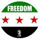 اخبار سوريا والعالم اليوم