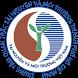 HCM EMS by Viet An Software JSC