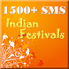 Festival SMS Collection by AppsByMickey