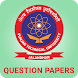 PTU Question Papers Free by AppsDeck