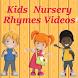 Kids Nursery Rhymes Videos by ArdentLabs