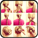 Hair Styles Step By Step by Atm Apps