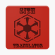 Sith Translator by Orthosie LLC