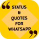 Quotes & Status for Whatsapp 2018