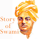 swami vivekanand prasang-hindi by App Resonance