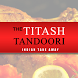 Titash Tandoori by Touch2Success