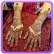 Mehandi Design Gallery by White Clouds