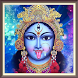 mahakali mantra om aim hrim klim chamundye vichaye by Peaceful Vibrations and You