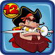 Dozen Doubloons by World Village Games