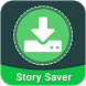 Story Saver for Whatsapp by Madhusunand Labs