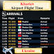 Kharkiv Airport Flight Time by AsoftTech Solutions