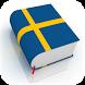 تعلم اللغة السويدية بالصوت والصورة by dias itak