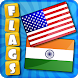 World's National Flags Quiz by Kidz Corner