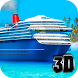 Cruise Ship Parking Simulator by MobileHero