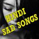 Hindi Sad & Romatic Songs