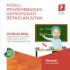 Modul PKB SD Kelas Awal KK-F by POPSI