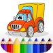 Free Boys Coloring Book: Cars