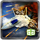 Nemesis: Air Combat by PlayStack Ltd