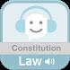 日本国憲法 法律 リスニング by showNedu