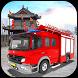 Chinatown Firetruck Simulator by MobilePlus