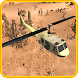 Deadly Helicopter Conflict by TriTeam