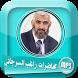 محاضرات الدكتور راغب السرجاني by lmamoun