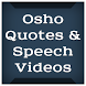 Osho Quotes & Speech Videos