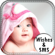 New Born Baby Wishes-SMS by Angle Wishes