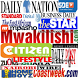 KENYA NEWS by Smith Gizzy