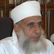 محاضرات الشيخ أحمد الخليلي by Ali Al Toobi