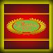 La Romana Pizza by AppsVision