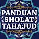 Panduan Sholat Tahajud by Gembira