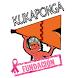Fundación Kukaponga by BeepQuest