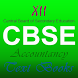 12th CBSE Accountancy TextBook by Mindwave