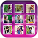 Photo Grid:Photo Collage Maker by Photo Fire Apps