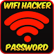 WiFi Hacker Password Prank by ABDELGHAFOUR MARJANE