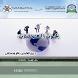 بحوث العمليات by جامعة العلوم والتكنولوجيا - اليمن