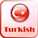 Learn Turkish Online by GoldenSoft