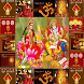 Diwali Deepawali Messages Sms by Advik Christian