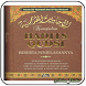 Hadits Qudsi Lengkap by Arba_Studio