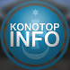 Конотоп Инфо by Start_App