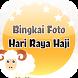Bingkai Foto Hari Raya Haji by Crosoft.My