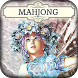 Hidden Mahjong: Snow Fairies