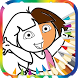 Coloring Book for Dora by Color Paint