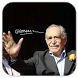 Garcia Marquez Quotes by LoveApps4ever