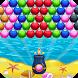 Beach Bubble Shooter by Golden Ball Games