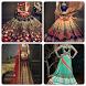 Chaniya Choli Design 2017 by fashion designers