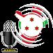 Radio FM Burundi by Radio FM