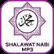 Kumpulan Shalawat Nabi MP3 by robot52